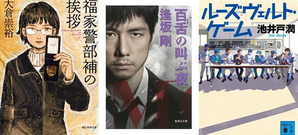 140417-sale-bunko30.png