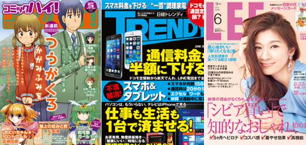 140508-magazine.png