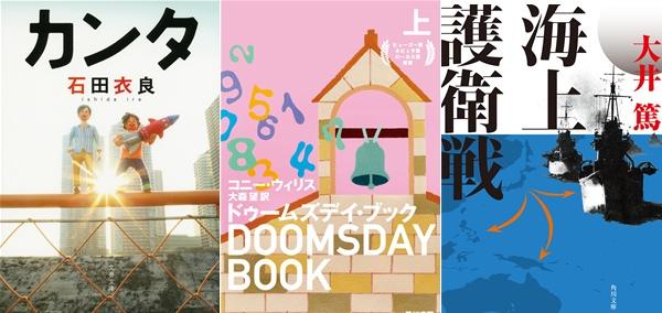 140527-weekly-novel.jpg