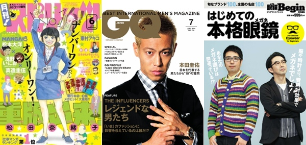 140529-weekly-magazine.jpg