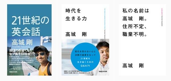 140530-kbp-takashiro.jpg
