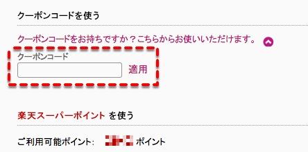 kobo-guide-02_ke04.jpg