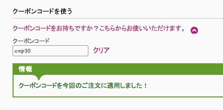 kobo-guide-02_ke05.jpg