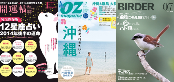 140618-weekly-magazine.png