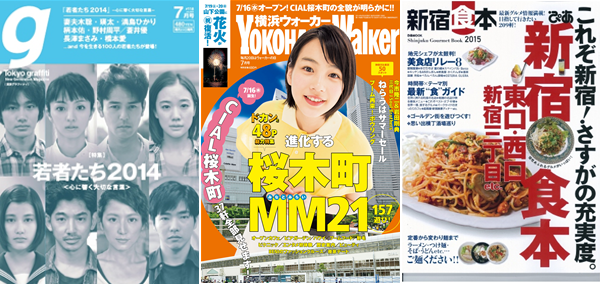 140625-weekly-magazine.png