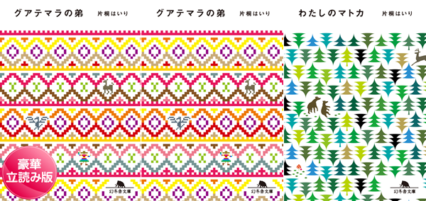 140710-sale-hairi_2.png