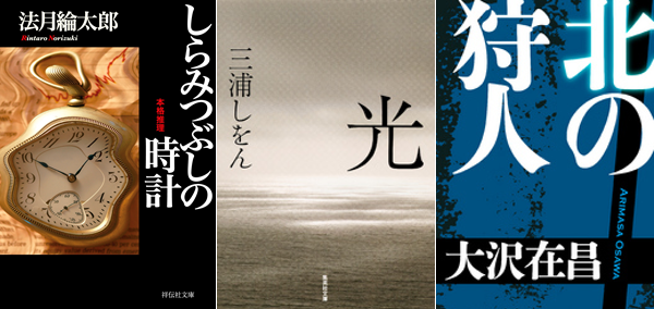 140710-weekly-novel.png