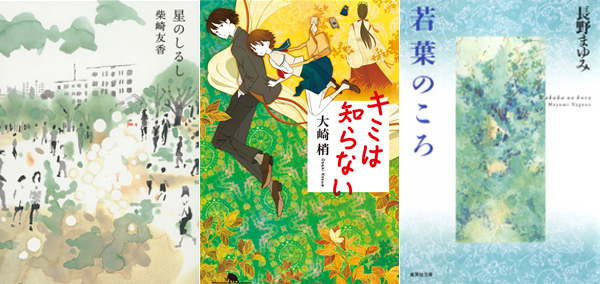 140806-weekly-novel.png