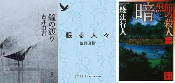 140819-weekly-novel.png