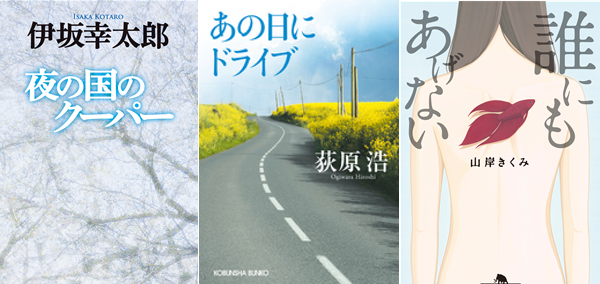 140826-weekly-novel.png