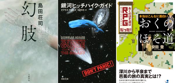 140902-weekly-novel.png
