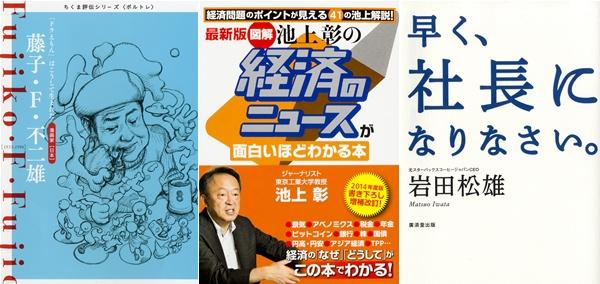 140908-weekly-business_85.jpg