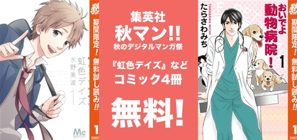 140916-free-akiman.jpg