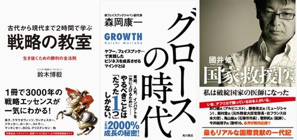 140918-weekly-business.jpg
