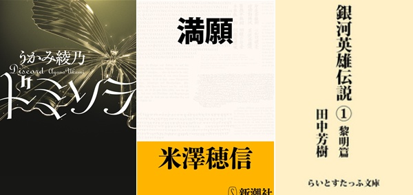 140919-weekly-novel.jpg