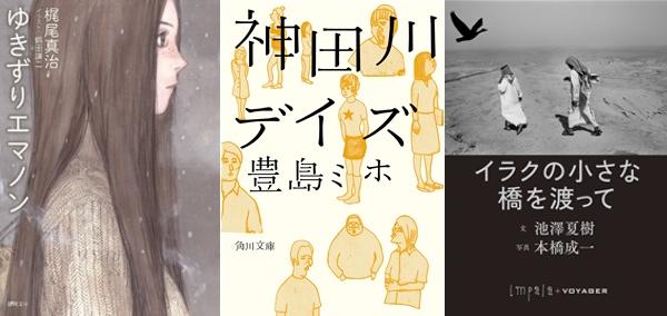 140922-weekly-novel.jpg