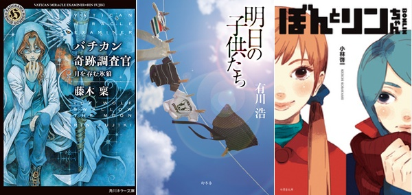 140930-weekly-novel.jpg