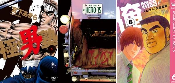 141003-weekly-comic.jpg