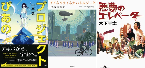 141014-weekly-novel.jpg