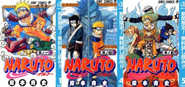 141027-free-naruto.jpg