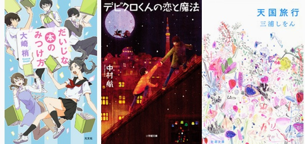 141031-weekly-novel.jpg