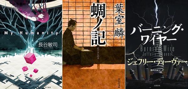 141104-weekly-novel.jpg