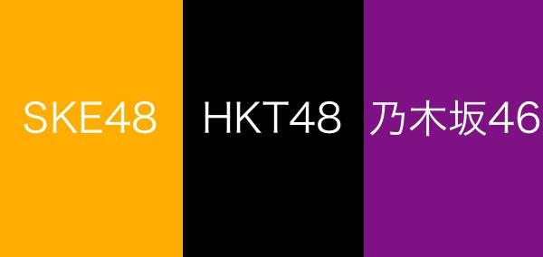 141120-news-nogizaka-calendar.jpg