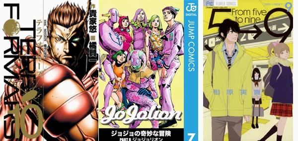 141120-weekly-comic.jpg