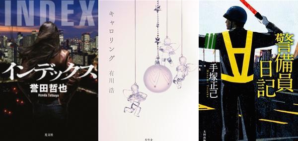 141125-weekly-novel.jpg