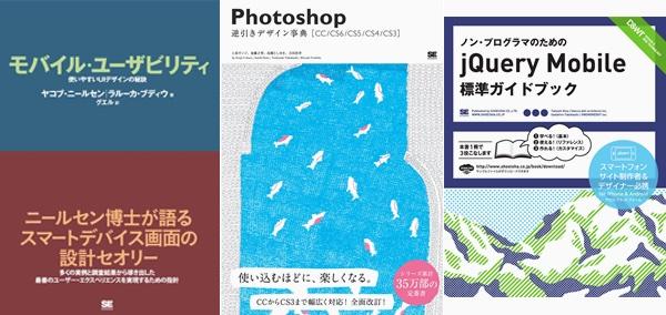141127-sale-winter50-webdesign.jpg