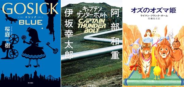 141202-weekly-novel.jpg