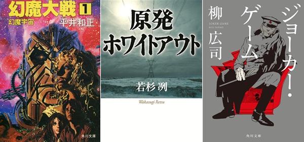 141210-weekly-novel.jpg