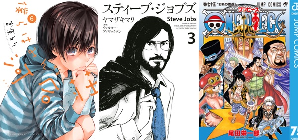 141216-new-comic.jpg