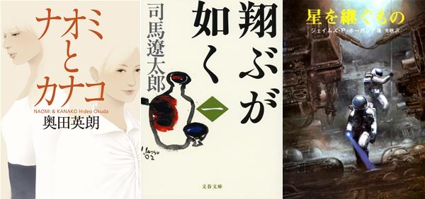 141217-weekly-novel.jpg