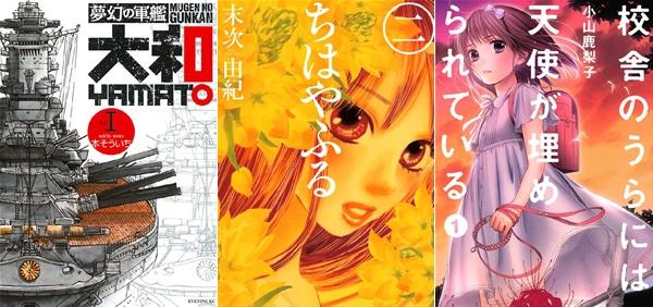 141226-free-kodansha-comic.jpg
