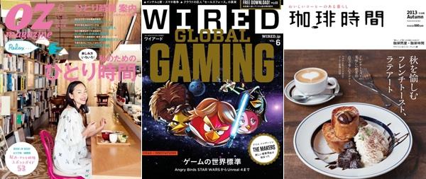 141227 sale magazine