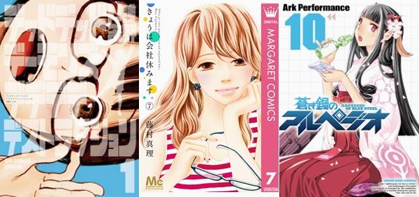 141229-weekly-comic.jpg