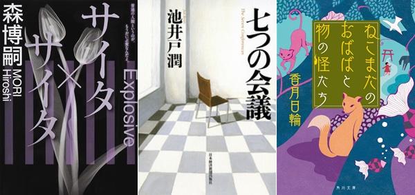 141229-weekly-novel.jpg