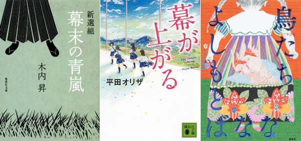 150113-weekly-novel.jpg