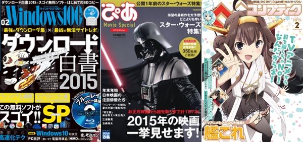 150116-weekly-magazine.jpg