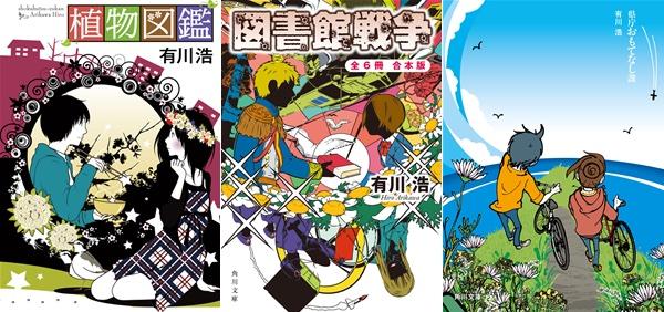 150127-sale-arikawa60.jpg
