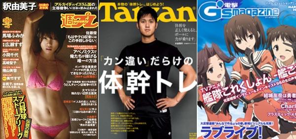 150131-week-magazine.jpg
