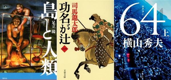 150210-weekly-novel.jpg