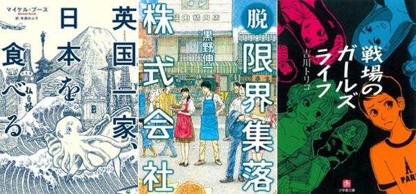 150216-weekly-novel.jpg