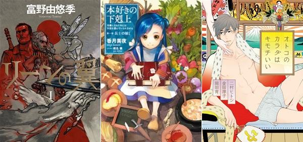 150303-weekly-novel.jpg