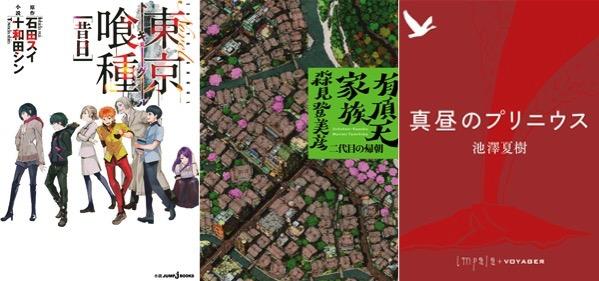 150323 weekly novel