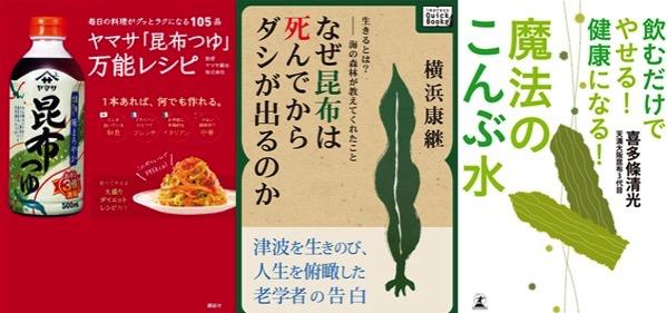 150401 weekly kobubook