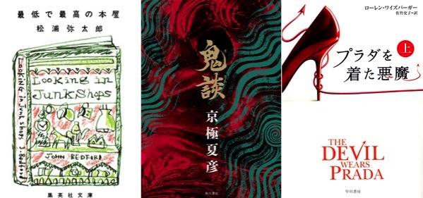 150406-weekly-novel.jpg