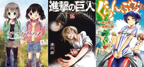 150414 weekly comic