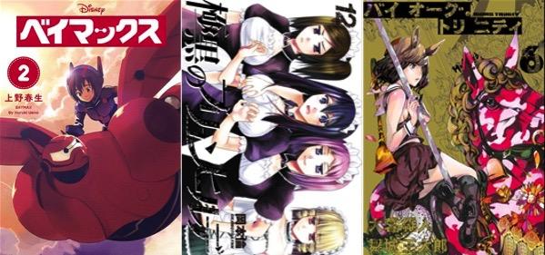 150421-weekly-comic.jpg